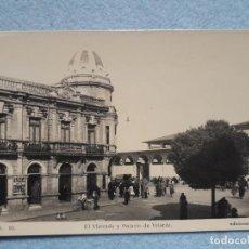 Postales: LUGO. EL MERCADO Y PALACIO DE VELARDE.. Lote 196214672