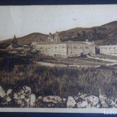 Postales: MONASTERIO DE OSEIRA , POSTAL CIRCULADA DEL AÑO 1947. Lote 196654108