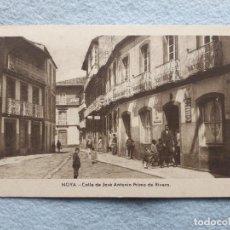 Postales: NOYA. CALLE DE JOSÉ ANTONIO PRIMO DE RIVERA.. Lote 196819445