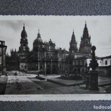 Postales: SANTIAGO DE COMPOSTELA LOTE DE 9 POSTALES FOTOGRÁFICAS ANTIGUAS. Lote 197142651