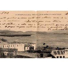 Postales: LA GUARDIA.(PONTEVEDRA).- VISTA PANORÁMICA DEL RÍO MIÑO. (A LA DERECHA PORTUGAL).. Lote 201209810