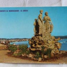 Cartoline: EL GROVE Nº 3677 PONTEVEDRA MONUMENTO AL MARISCADOR POSTALES FAMA IMPECABLE. Lote 202681722