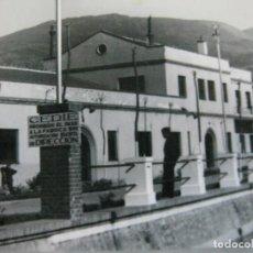 Postales: BARCO DE VALDEORRAS-EL CANAL-BAZAR DEL SIGLO-POSTAL ANTIGUA-(70.257). Lote 204805455