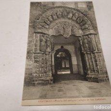 Postales: CORUÑA - POSTAL SANTIAGO DE COMPOSTELA - PUERTA DEL ANTIGUO COLEGIO DE SAN JERÓNIMO. Lote 205142871