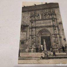 Postales: CORUÑA - POSTAL SANTIAGO DE COMPOSTELA - GRAN HOSPITAL REAL - FACHADA PRINCIPAL. Lote 205143068