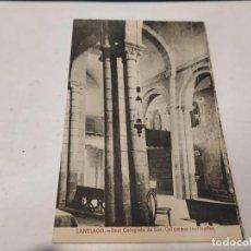 Postales: CORUÑA - POSTAL SANTIAGO DE COMPOSTELA - REAL COLEGIATA DE SAR - COLUMNAS INCLINADAS. Lote 205143197