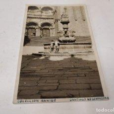 Postales: CORUÑA - POSTAL SANTIAGO DE COMPOSTELA. Lote 205148230
