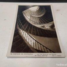 Postales: CORUÑA - POSTAL SANTIAGO DE COMPOSTELA - LAS TRES ESCALERAS DE CARACOL DE SANTO DOMINGO. Lote 205148396