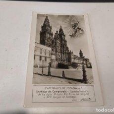 Postales: CORUÑA - POSTAL SANTIAGO DE COMPOSTELA - CATEDRAL. Lote 205148505