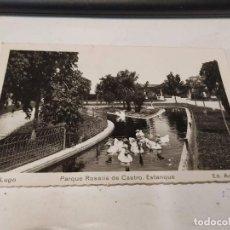 Postales: LUGO - POSTAL LUGO - PARQUE ROSALÍA DE CASTRO - ESTANQUE. Lote 205151053