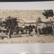 Postales: ORENSE - POSTAL ORENSE - ENTRADA A LA ALAMEDA. Lote 205295052