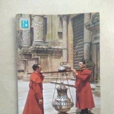 Postales: POSTAL SANTIAGO DE COMPOSTELA. Lote 206224457