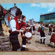 Postales: TARJETA POSTAL - 1963 GALICIA - DE TROULA NA EIRA 20 - DOMINGUEZ. Lote 206243373