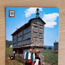Postales: TARJETA POSTAL - 1963 GALICIA - NUBEIROS DE VRAN 13 - DOMINGUEZ. Lote 206243892