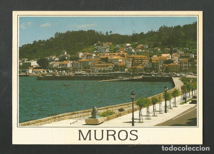 POSTAL SIN CIRCULAR - MUROS 3362 - LA CORUÑA - VISTA PARCIAL - EDITA FAMA (Postales - España - Galicia Moderna (desde 1940))