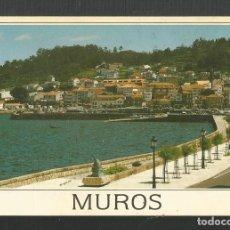 Postales: POSTAL SIN CIRCULAR - MUROS 3362 - LA CORUÑA - VISTA PARCIAL - EDITA FAMA. Lote 206336577