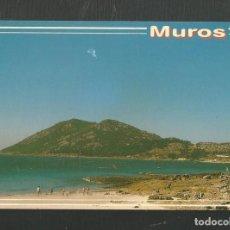 Postales: POSTAL SIN CIRCULAR - MUROS 3444 - LA CORUÑA - VISTA GENERAL - EDITA FAMA. Lote 206336643