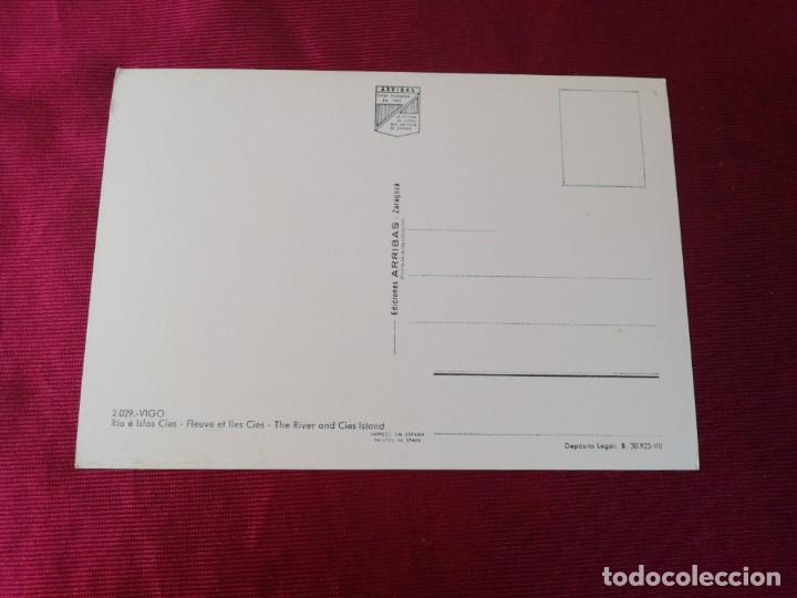 Postales: Vigo - Foto 2 - 206348426
