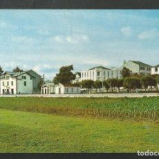 Postales: POSTAL SIN CIRCULAR - GUITIRIZ 2006 - LUGO - GALICIA - ESTACIÓN DE FERROCARRIL - EDITA ARRIBAS. Lote 206411970