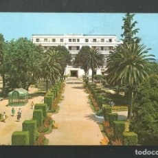 Postales: POSTAL SIN CIRCULAR - LA TOJA 19 - JARDINES Y GRAN HOTEL - EDITA ALARDE. Lote 206822992