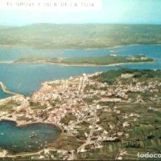 Postales: EL GROVE E ISLA DE LA TOJA. 3168 VISTA AÉREA. POSTALES FAMA. NUEVA. COLOR. Lote 207014362