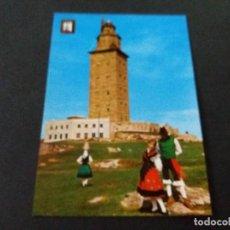 Postales: POSTAL DE LA CORUÑA - TORRE DE HERCULES - LA DE LA FOTO VER TODAS MIS POSTALES. Lote 207052496