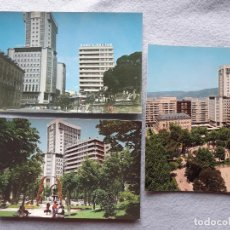 Postales: LOTE DE 3 POSTALES DE ORENSE. PARQUE DE SAN LÁZARO.. Lote 207177140