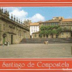 Postales: [POSTAL] PLAZA DE LA QUINTANA. CASA DE LA PARRA. SANTIAGO DE COMPOSTELA (CORUÑA) (SIN CIRCULAR). Lote 207219232