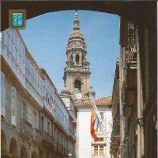 Postales: [POSTAL] RUA DEL VILLAR. SANTIAGO DE COMPOSTELA (CORUÑA) (SIN CIRCULAR). Lote 207219588