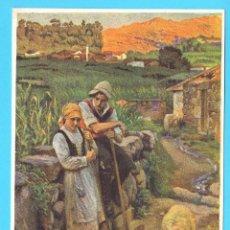Postales: GALICIA, IDILIO. DE RICARDO LOPEZ CABRERA, 1864 - 1950. LAS REGIONES ESPAÑOLAS.. Lote 256136375