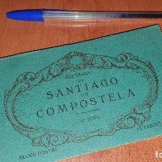 Postales: RECUERDO DE SANTIAGO DE COMPOSTELA, BLOCK POSTAL CON 15 POSTALES, 14 X 9 CM.NUEVO. Lote 208410036