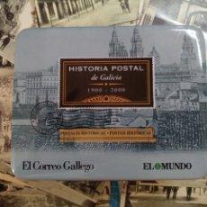 Postales: HISTORIA POSTAL DE GALICIA 1900-2000. INCLUYE CAJA DE METAL. EL CORREO GALLEGO.. Lote 209827940