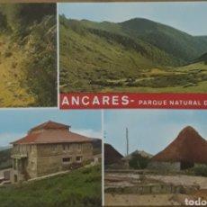 Postales: POSTAL PICOS DE ANCARES PARQUE NATURAL DE GALICIA CERVANTES LUGO. Lote 210006377