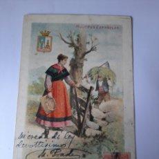 Postales: 1904 POSTAL MUJERES ESPAÑOLAS LUGO TRAJE TÍPICO CIRCULASA VALENCIA MATASELLO ALFONSO XIII CALLEJA. Lote 210215608