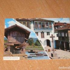 Postales: POSTAL DE PONTEVEDRA. Lote 211588336