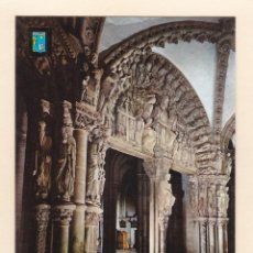 Postales: POSTAL PORTICO DE LA GLORIA. CATEDRAL. SANTIAGO DE COMPOSTELA (1964). Lote 211591360