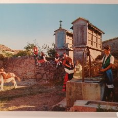 Postales: FOLKLORE GALLEGO/ SIN CIRCULAR/ (REF.D.15). Lote 211618744