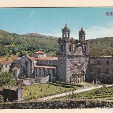 Postales: POSTAL MONASTERIO DE OSERA / OSEIRA. SAN CRISTOVO DE CEA. OURENSE (1972). Lote 211997063