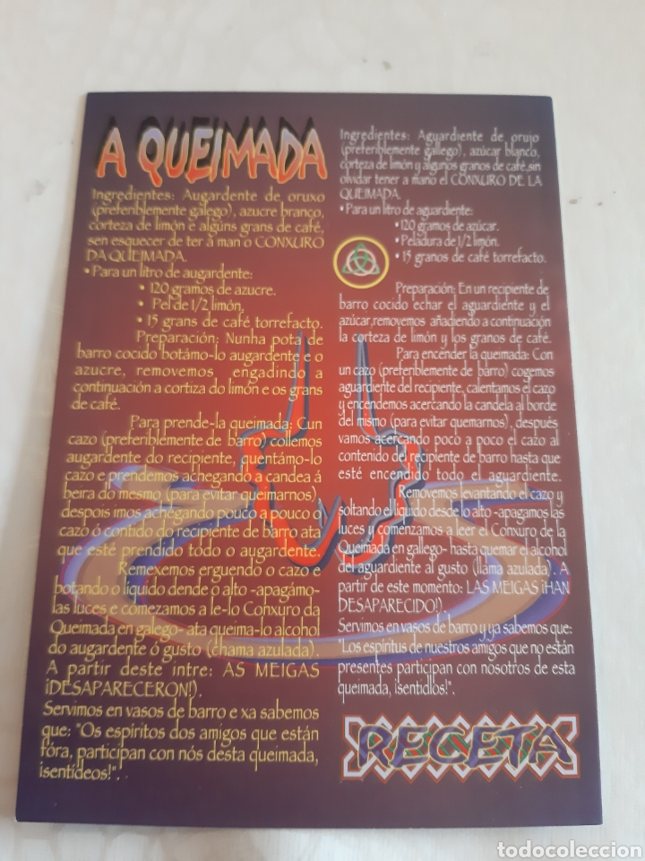 A QUEIMADA RECETA GALICIA COXURO (Postales - España - Galicia Moderna (desde 1940))