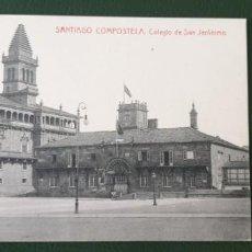Postales: COLEGIO DE SAN JERÓNIMO - SANTIAGO DE COMPOSTELA. Lote 215532061