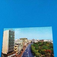Cartes Postales: POSTAL DE LA CORUÑA EDICIONES VISTABELLA (SIN CIRCULAR). Lote 218997618