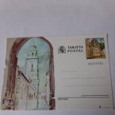 Postales: LUGO CATEDRAL ENTEROS POSTALES EDIFIL 134 1983 LIBRERÍA COLISEVM. Lote 221075745