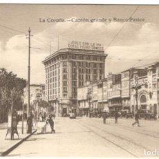 Postales: POSTAL - LA CORUÑA - CANTÓN GRANDE Y BANCO PASTOR. SIN CIRCULAR.. Lote 221307226