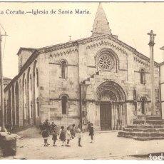 Postales: POSTAL - LA CORUÑA - IGLESIA DE SANTA MARÍA. SIN CIRCULAR.. Lote 221307523