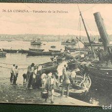 Postales: VARADERO PALLOSA CORUÑA 37. Lote 221617401