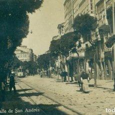 Postales: CORUÑA. CALLE DE SAN ANDRÉS. HACIA 1910.. Lote 221668525