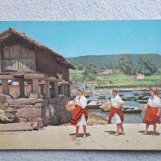 Cartes Postales: GALICIA. PESCANTINAS.. Lote 222053800