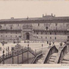 Cartes Postales: SANTIAGO DE COMPOSTELA, GRAN HOSPITAL REAL - ESCRITA. Lote 222129476