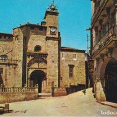 Postales: ORENSE (GALICIA), CATEDRAL - EDICIONES PARIS Nº162 - SIN CIRCULAR. Lote 222132728