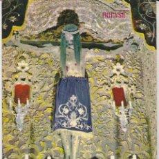 Postales: ORENSE (GALICIA), SANTO CRISTO - EDICIONES PARIS Nº164 - SIN CIRCULAR. Lote 222132881
